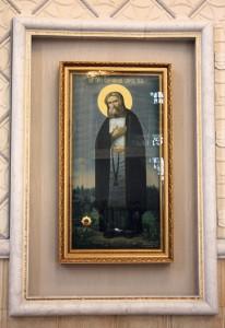 Ікона прп. Серафима Саровського з часткою мощів