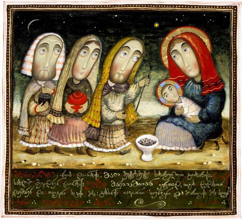 Поклоніння волхвів. Картина Давида Попіашвілі