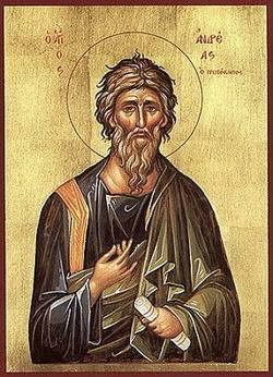"""Результат пошуку зображень за запитом """"день пам'яті апостола Андрія Первозванного"""""""