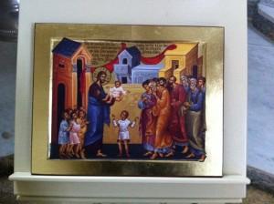 Ісус та діти