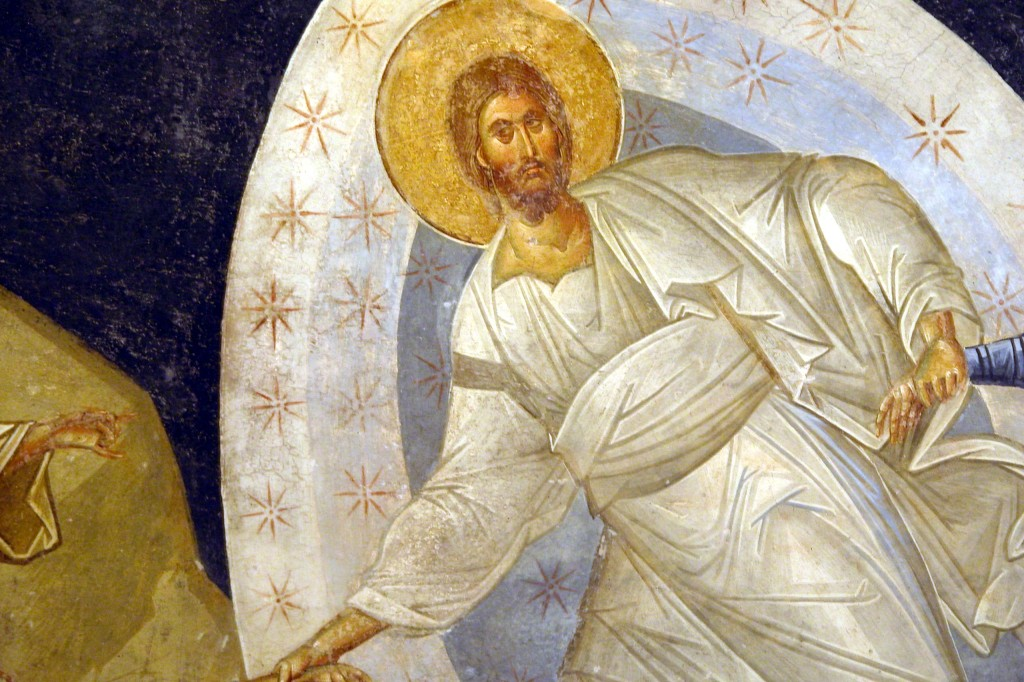 Воскресіння Христове. Фрагмент. Фреска церкви Хора в Константинополі