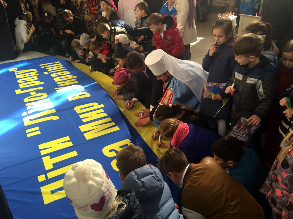 Діти Ліко-граду за мир в Україні
