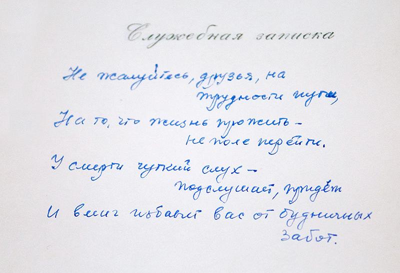 osvyaschenie_muzeya_blazhennejshego_mitropolita_vladimira_25
