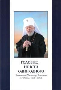 MV_lent_book