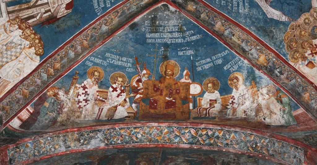 Перший Вселенський собор. Фреска сербського монастиря Високі Дечани, XIV ст., Косово.